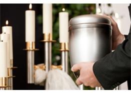 Эконом кремация