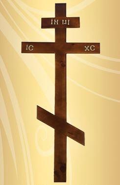 Крест сосна (темная, светлая) простой