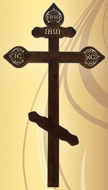 Крест сосна (темная, светлая) резной