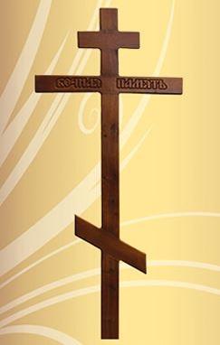 Крест дуб Вечая память