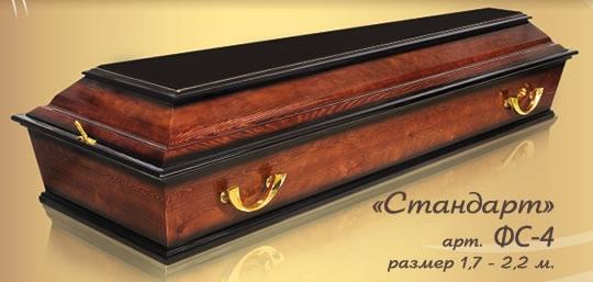 Полированный гроб 1