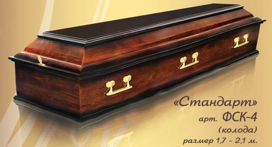 Полированный гроб 3