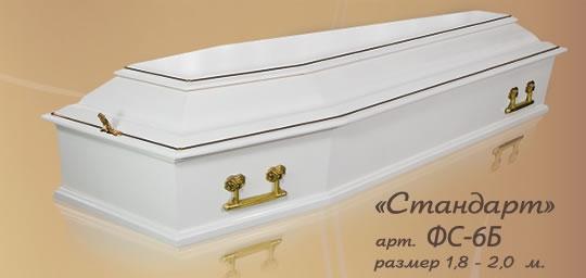 Полированный гроб 6
