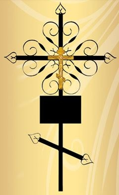 Крест металл завитушка