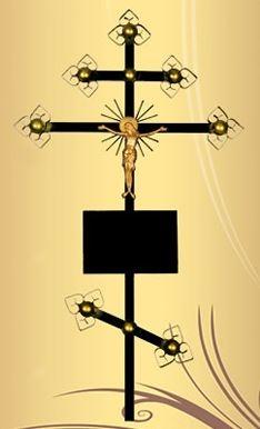 Крест металл золотой