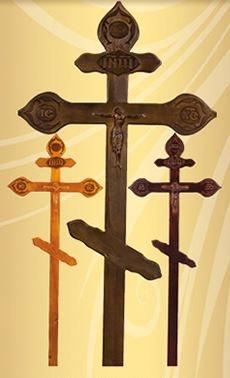 Крест сосна фигурный с арнаментом