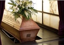 Стандартные похороны