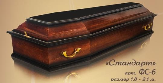 Полированный гроб 2