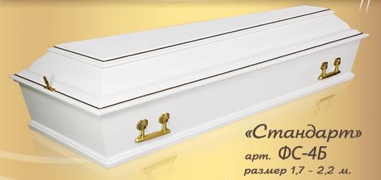 Полированный гроб 5