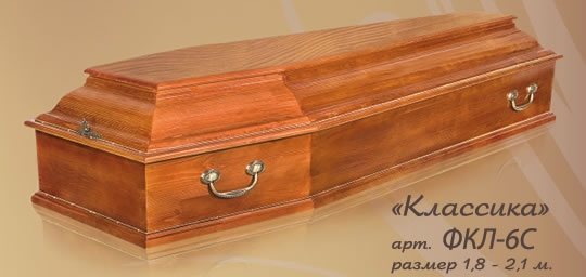 Полированный гроб 7 Классика