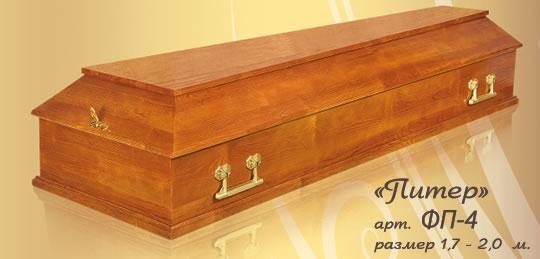 Полированный гроб 4 Питер