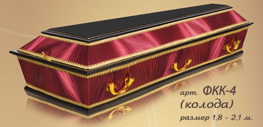 Полированный гроб 9